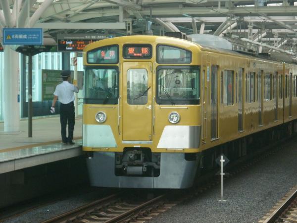 2013-07-06 西武2097F 各停飯能行き4