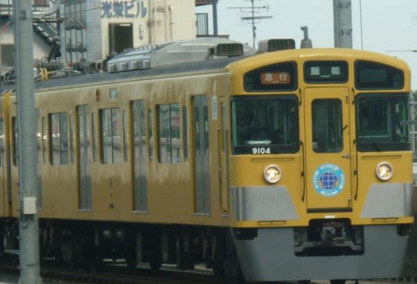 2013-07-06 西武9104F 急行飯能行き4