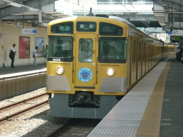 2013-07-06 西武9105F 準急飯能行き