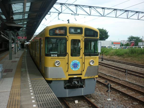 2013-07-06 西武9106F 急行池袋行き