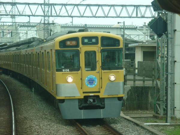 2013-07-06 西武9106F 急行飯能行き