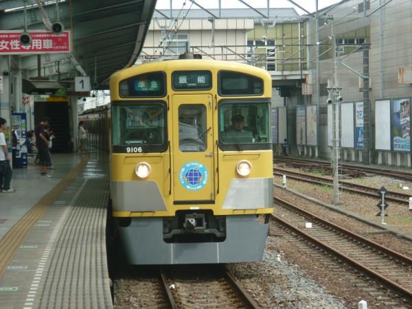 2013-07-06 西武9106F 準急飯能行き1