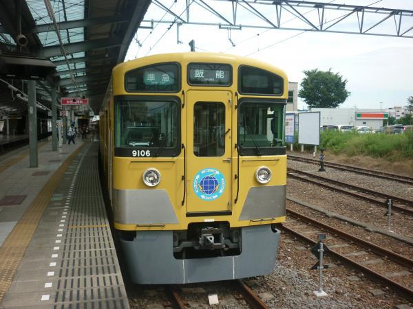 2013-07-06 西武9106F 準急飯能行き2