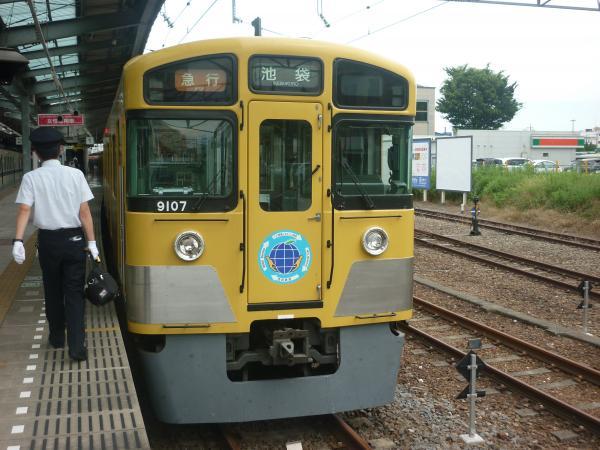 2013-07-06 西武9107F 急行池袋行き