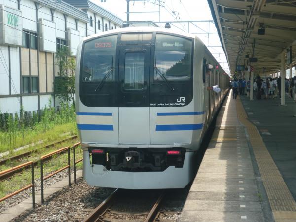 2013-07-07 JRE217系 横須賀線 久里浜行き