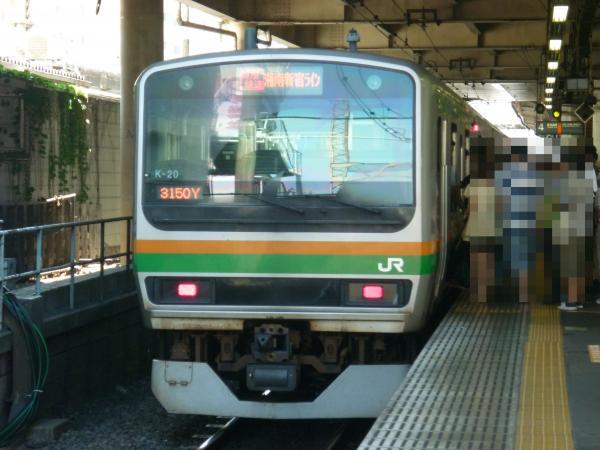 2013-07-07 JRE231系 湘南新宿ライン 特別快速 小田原行き