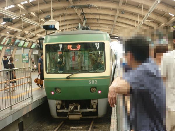 2013-07-07 江ノ電 鎌倉行き2