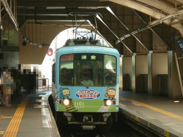 2013-07-07 江ノ電 鎌倉行き3
