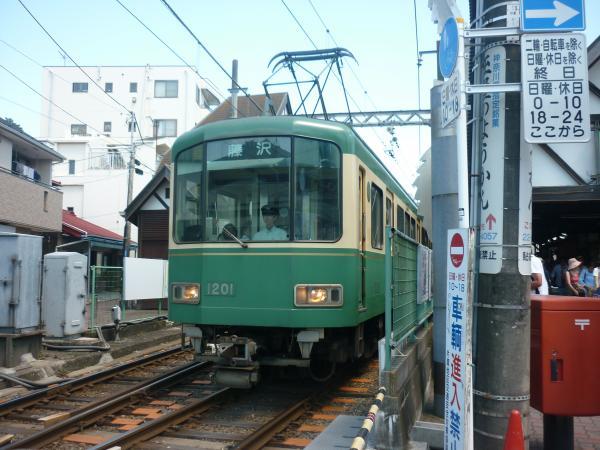 2013-07-07 江ノ電 藤沢行き1
