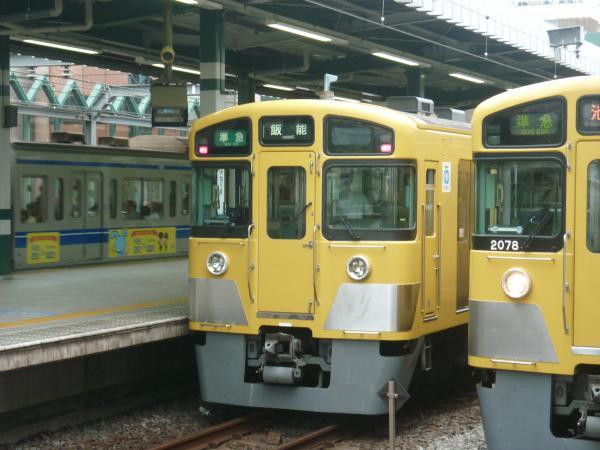 2013-07-13 西武2063F 準急飯能行き