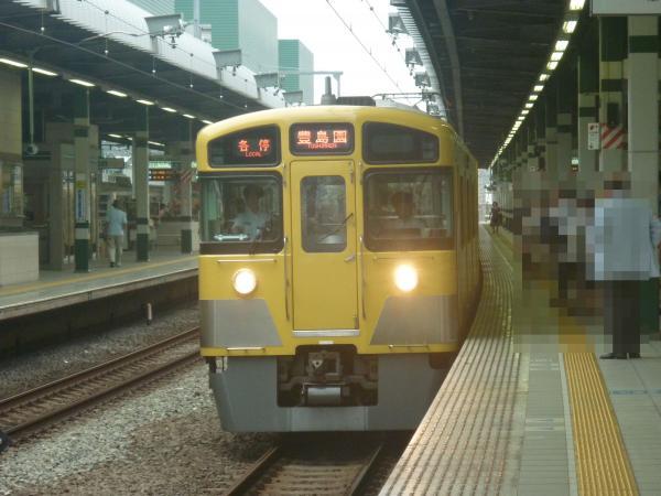2013-07-13 西武2097F 各停豊島園行き1