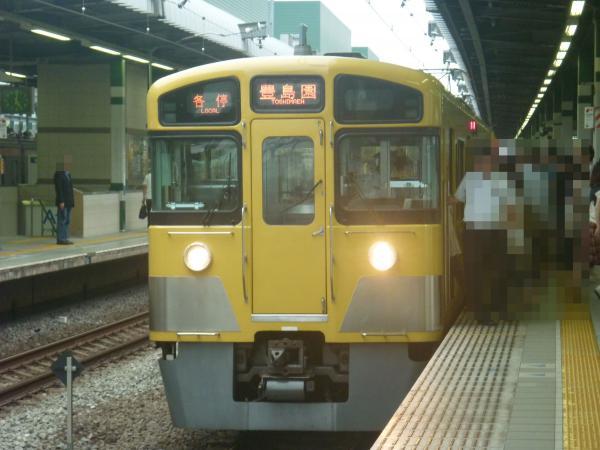 2013-07-13 西武2097F 各停豊島園行き3