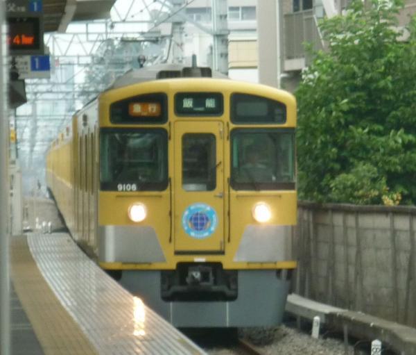 2013-07-13 西武9106F 急行飯能行き