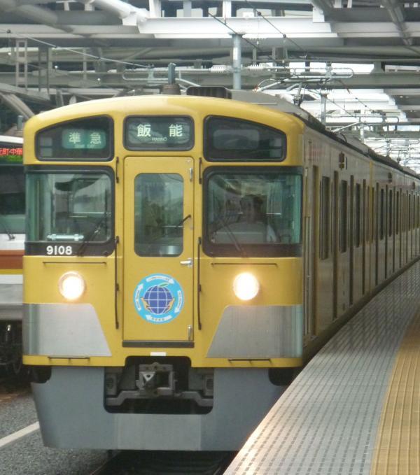 2013-07-13 西武9108F 準急飯能行き1