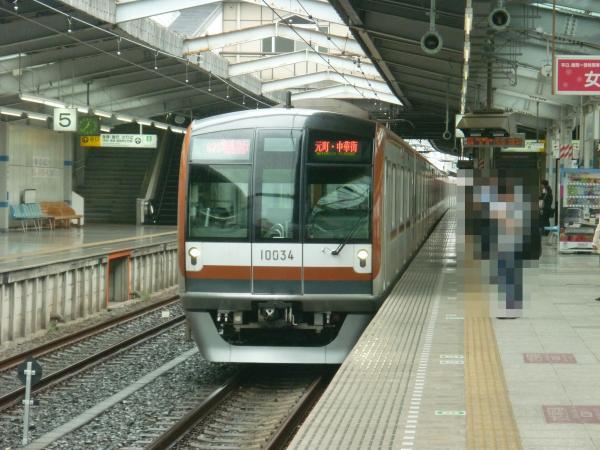 2013-07-24 メトロ10134F 快速急行元町・中華街行き