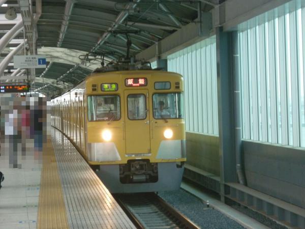 2013-07-24 西武2417F+2087F 準急飯能行き