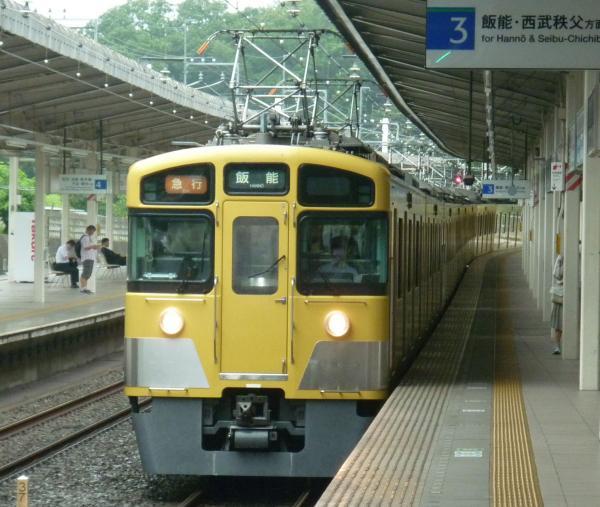2013-07-24 西武2457F+2063F 急行飯能行き