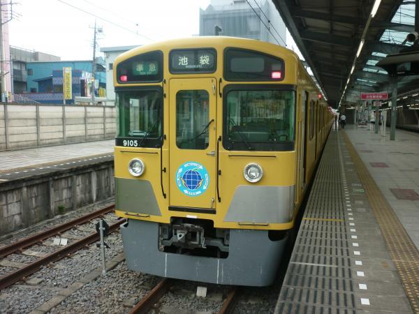 2013-07-24 西武9105F 準急池袋行き