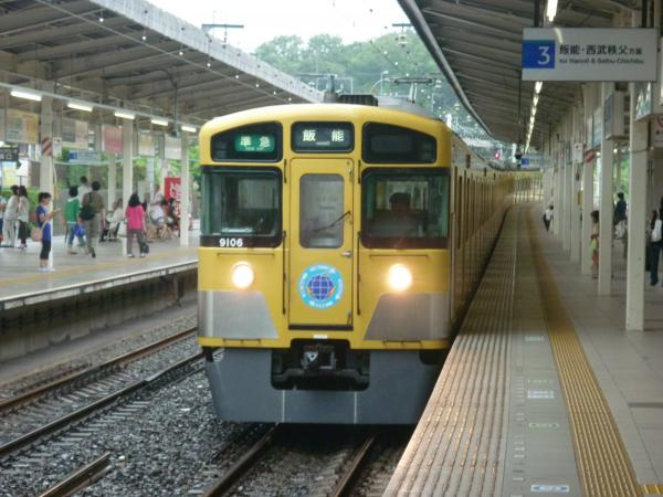 2013-07-24 西武9106F 準急飯能行き1