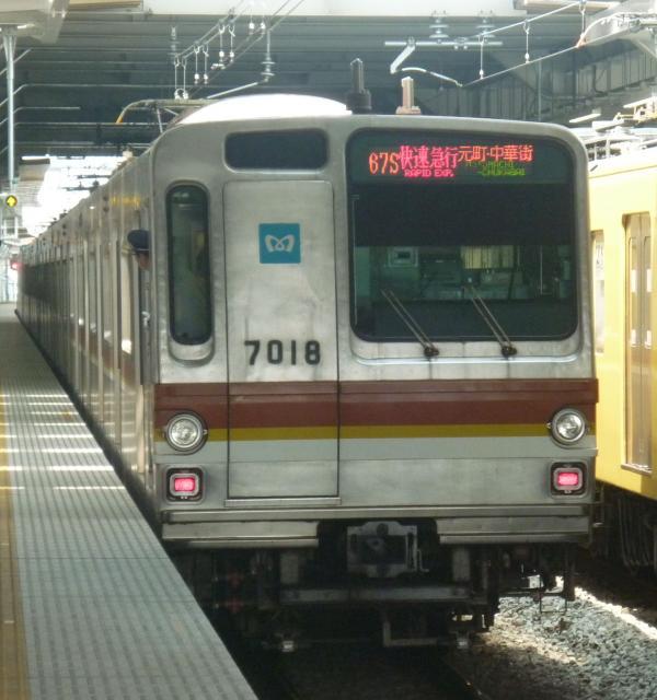 2013-07-26 メトロ7118F 快速急行元町・中華街行き