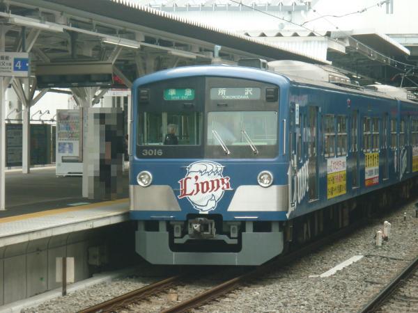 2013-07-26 西武3015F 準急所沢行き