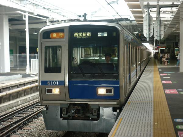 2013-07-26 西武6101F 急行西武新宿行き