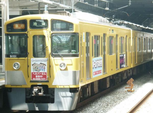 2013-07-26 西武9101F 急行池袋行き2