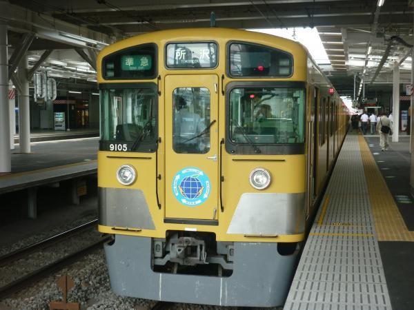 2013-07-26 西武9105F 準急所沢行き2