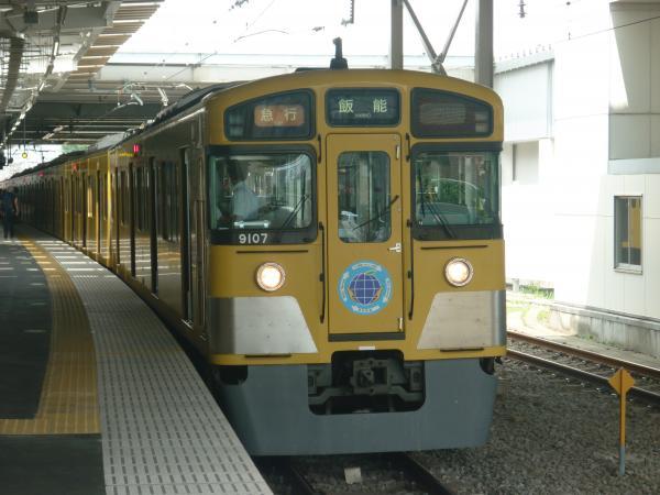 2013-07-26 西武9107F 急行飯能行き2