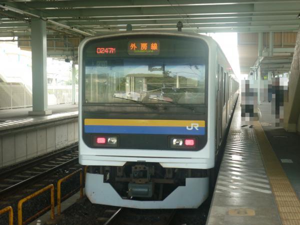 2013-07-28 JR209系 外房線 千葉行き