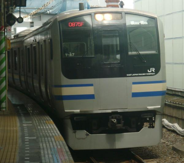 2013-07-28 JRE217系 快速上総一ノ宮行き