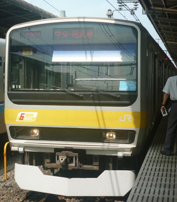 2013-07-28 JRE231系ミツB19編成 千葉行き1