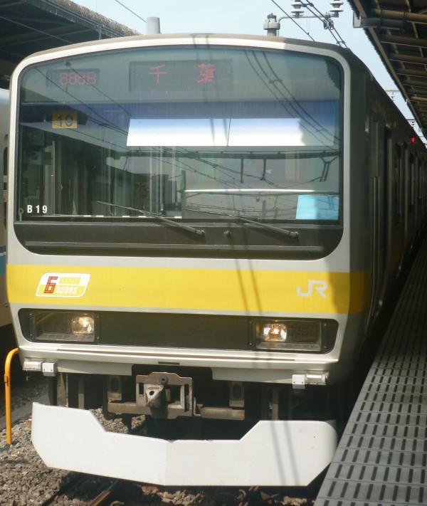 2013-07-28 JRE231系ミツB19編成 千葉行き2