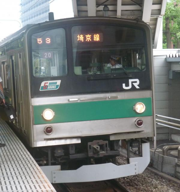 2013-07-28 JR205系ハエ20編成 大宮行き2