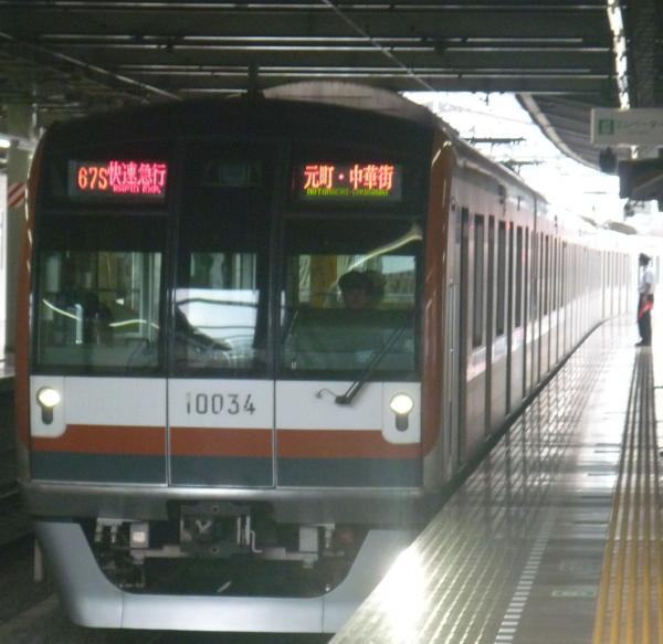 2013-08-02 メトロ10134F 快速急行元町・中華街行き