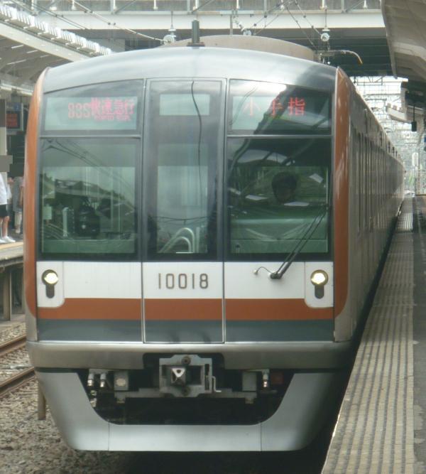 2013-08-02 メトロ10118F 快速急行小手指行き