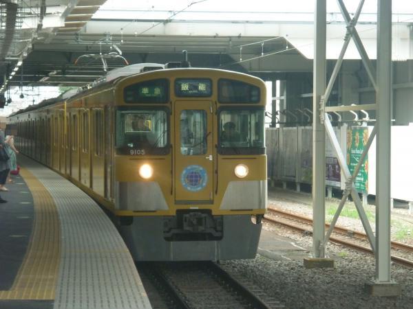 2013-08-02 西武9105F 準急飯能行き1