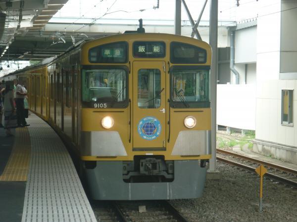 2013-08-02 西武9105F 準急飯能行き2