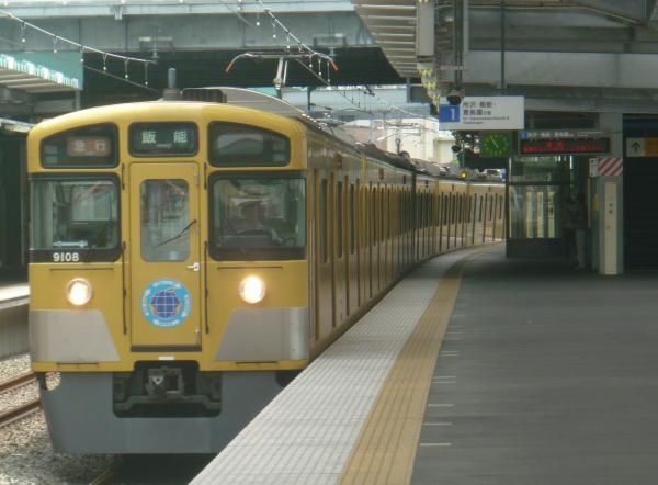 2013-08-02 西武9108F 急行飯能行き