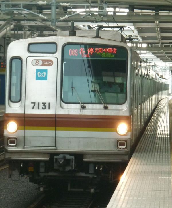 2013-08-03 メトロ7131F 各停元町・中華街行き1
