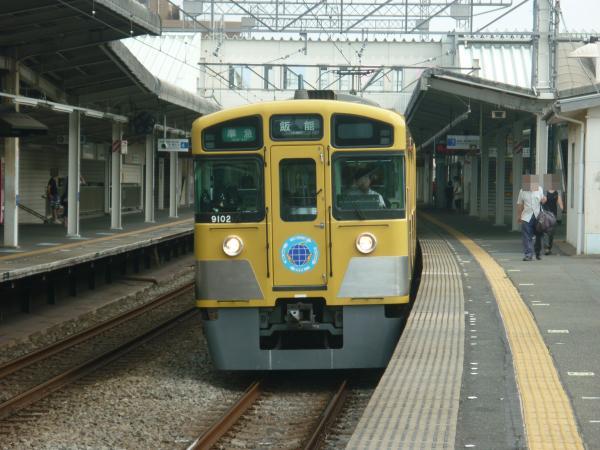 2013-08-03 西武9102F 準急飯能行き