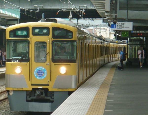 2013-08-03 西武9104F 準急飯能行き