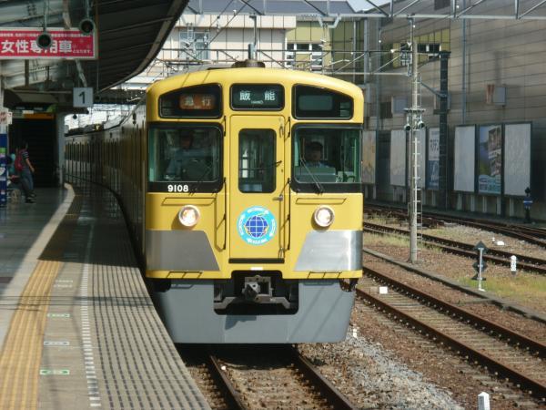 2013-08-03 西武9108F 急行飯能行き1
