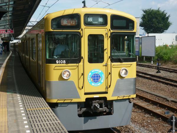 2013-08-03 西武9108F 急行飯能行き2