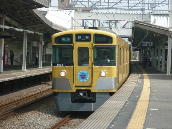 2013-08-03 西武9106F 準急飯能行き