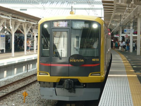 2013-08-03 東急4110F 快速急行元町・中華街行き