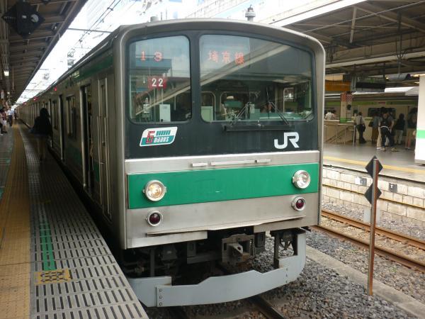 2013-08-04 埼京線205系ハエ22編成 大宮行き2