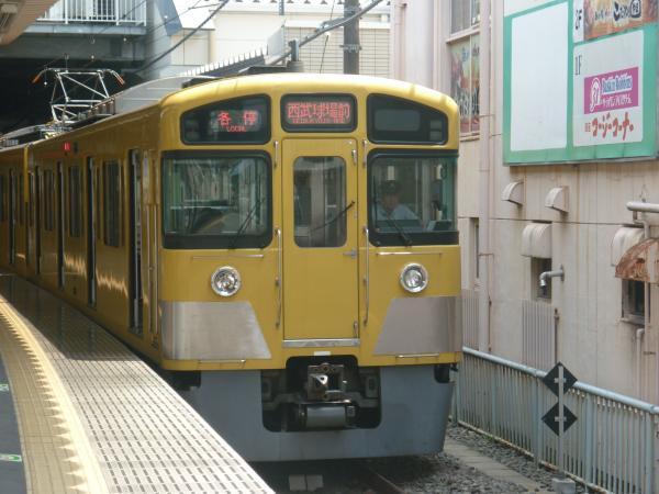 2013‐08‐09 西武2087F 各停西武球場前行き3