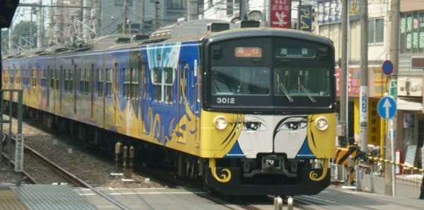 2013-08-09 西武3011F 急行池袋行き