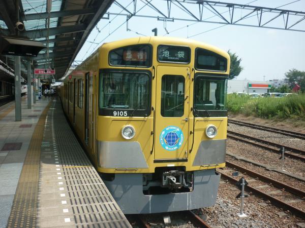 2013-08-09 西武9105F 急行池袋行き